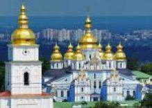 Classic Tour of Ukraine