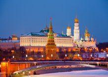 The Russian Capitals