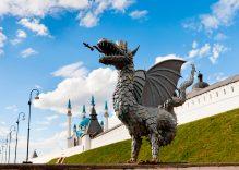 Russian capitals and Tatarstan