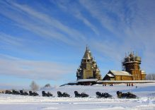 Karelia Winter Discovery Tour